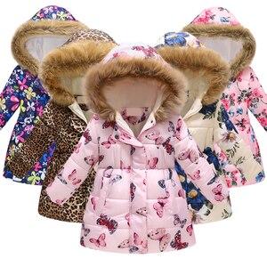 Image 1 - 2020 new thickened multicolor winter girl jacket fashion printed hooded jacket children wear plus velvet warm girl jacket Christ