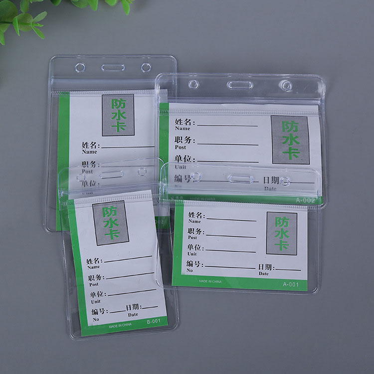 Transparent PVC Card Holder Protector Bus Card Case Student Bank Credit Card Protective Cover ID Card Badge Holder with Zipper image