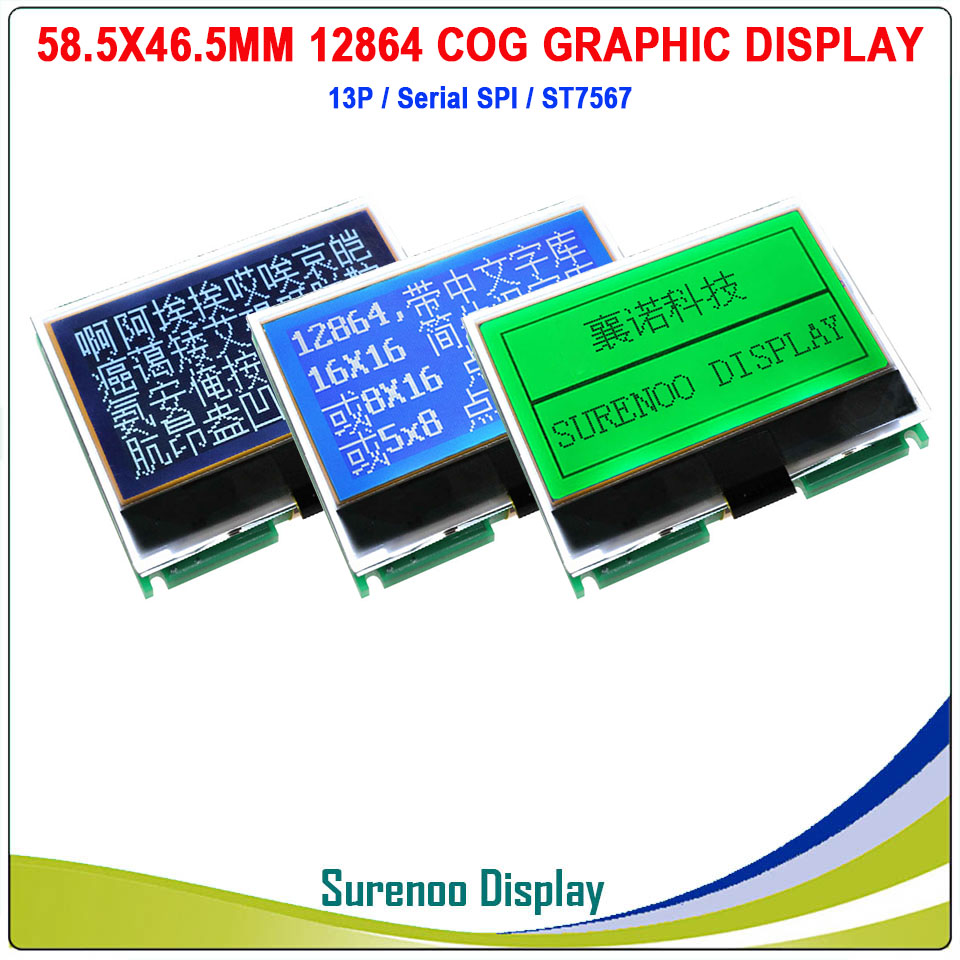 58.5X46.5MM 12864 128X64 COG Graphic Serial SPI LCD Module Display Screen LCM Build-in ST7567 & GT20L16S1Y GB2312 Font Library