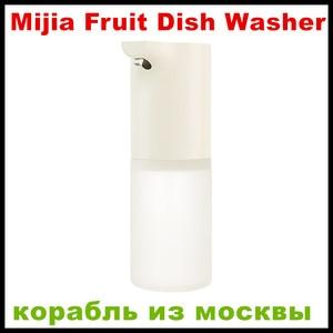 Image 1 - (재고 있음) Xiaomi Mijia 최신 자동 유도 유도 거품 손 세탁기 세제 디스펜서 과일 야채 접시 세척