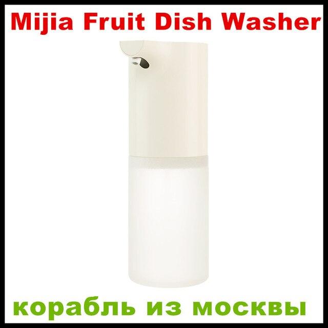 (재고 있음) Xiaomi Mijia 최신 자동 유도 유도 거품 손 세탁기 세제 디스펜서 과일 야채 접시 세척