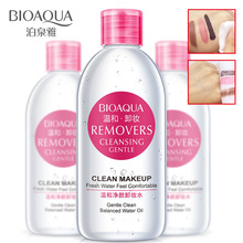 Professional Makeup Facial Cleansing Whitening Nourishing Gentle Moisturizing Oil Control Makeup Remover water Skin Care Lotion facial cleansing oil