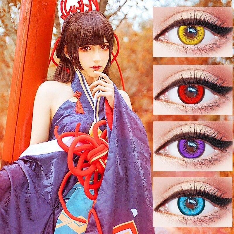 美しい瞳カラーコンタクトレンズ毎月スロー女性パス 14 ミリメートルかわいい多色パーティーギフト漫画の女の子装飾コスプレ