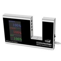Linshang ls183 medidor de transmissão do espectro uv ir medidor de transmissão filme de teste matiz da janela de vidro com 940 ir 365 uv 380-760nm vl