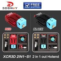 3DSWAY 3D 프린터 부품 XCR3D 2IN1 S1 핫 엔드 2 in 1 out 스위치 컬러 Bowden 압출기 J 헤드 12 V/24 V 1.75mm 필라멘트 냉각 팬|3D 프린터 부품 & 액세사리|컴퓨터 및 사무용품 -