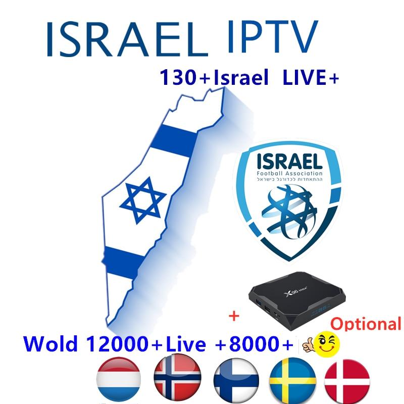 Israel Iptv Subscription 12000  Live Android Tv Box 9.0 Europe Sweden UK Norway Netherlands Germany Iptv Dutch M3u Smart Tv Box