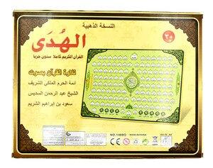 Image 5 - Toàn Bộ Nguyệt Thần Giáo Tiếng Ả Rập Điện Tử Máy Học Hồi Giáo Kinh Koran Surah Máy Tính Bảng Đồ Chơi Lót Đồ Chơi Giáo Dục Quà Tặng Cho Trẻ Em