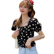 Корейские женские блузки маленькая шифоновая блузка с квадратным