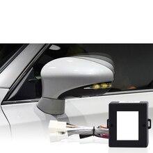 Lsrtw2017 для Lexus CT Ct200h автомобильный стеклоподъемник заднего вида складное устройство автоматический пульт дистанционного управления интерьерные аксессуары для формовки