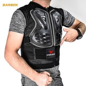 WOSAWE Motorcycle Armor Back S