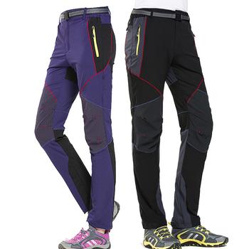 Outdoor szybkie suche spodnie do wędrówek pieszych mężczyźni kobiety Trekking Stretch wodoodporne oddychające spodnie wspinaczka wędkarstwo polowanie spodnie wspinaczkowe tanie i dobre opinie Zipper fly Poliester spandex Pełnej długości Camping i piesze wycieczki Pasuje mniejszy niż zwykle proszę sprawdzić ten sklep jest dobór informacji