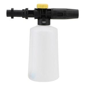 Image 3 - שלג קצף לאנס רכב סבון קצף גנרטור 750ML מתכווננת מרסס זרבובית לאנס K2 K3 K4 K5 K6 K7 מנקי בלחץ גבוה