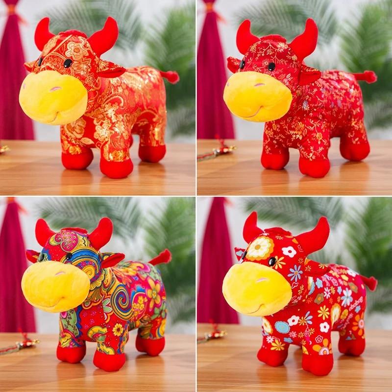 10cm 2021 New Year Chinese Zodiac Ox Cattle Plush Toys Cow Mascot Plush Doll O ~