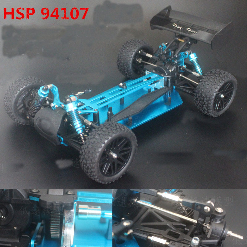 1/10 HSP 94107pro Off-road Brushless Version Empty Frame Upgraded Version RC  Electric Car Chassis Kit