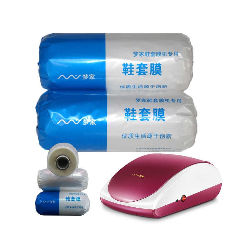 1roll/2 Roll Shoe Membrane For Rechargeable Automatic Shoe Cover Machine Film Suitable For Shoe Film Machine Polisher Polish Kit