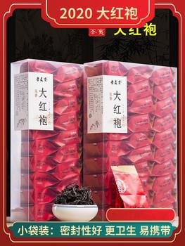 HE-0067 chińska herbata 2021 nowa herbata dahongpao herbata czarna herbata da hong pao herbata chińska czarna herbata Dahongpao dla urody i zdrowia tanie i dobre opinie CN (pochodzenie)