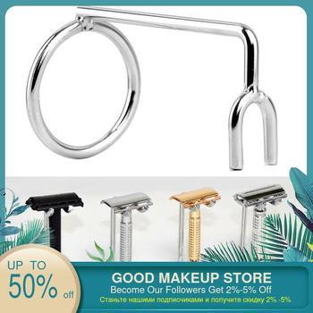 1 PCS Stainless Steel Men's Shaving Razor Holder Shaving Storage Stand Rack Hanging Razor Bathroom Shaving Shaver Holder Tool
