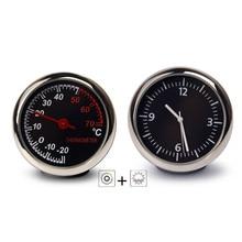Auto Car Electronic Clock Automotive Mini Digital Thermometer Alloy Quartz Dashboard Decorative