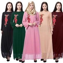 new Muslim women