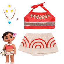 Moana Dress Costumes Cosplay Toddler girl dresses Anime Movie Moana Costume Halloween Costumes Gifts for Girl Dress For Girls