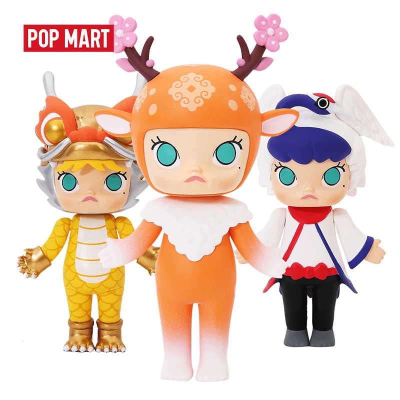 POPMART Molly fobidden stadt günstigen tiere Blind Box Puppe Binary Action Figure Geburtstag Geschenk Kid Spielzeug freies verschiffen
