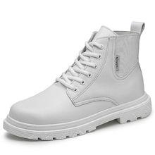Размер 35 46 высокие женские и мужские ботинки зимняя обувь