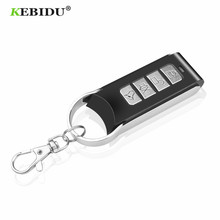 KEBIDU リモコン 4 チャンネル電動クローニングゲートガレージドア自動キーホルダーワイヤレス 433 433mhz のコードのコピー
