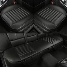 WLMWL Universal Leather Car seat cushion for Volkswagen all models polo golf tiguan Passat jetta VW Phaeton touareg CC