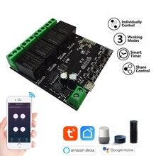 4CH Tuya умный Wi-Fi релейный переключатель DIY умный беспроводной Wi-Fi релейный модуль мгновенного действия