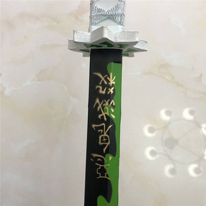 Image 5 - 104cm Kimetsu no Yaiba Sword Weapon Demon Slayer Shinazugawa Sanemi Cosplay Sword 1:1 Anime Ninja Knife PU toy
