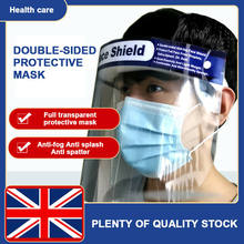 1PC Full Face Shield Mask Clear Flip Up Visor oil fume Protection Safety Work Guard Protective Helmet(China)