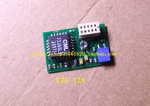Walkie-talkie, Sub-audio Film, Mute Sound Board, FTS-17A CTCSS(China)