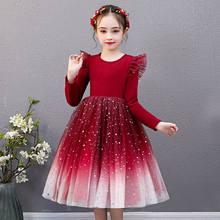 2021 novas meninas vestido quente para a menina primavera crianças vestido de outono roupas princesa vestido casual crianças meninas roupas