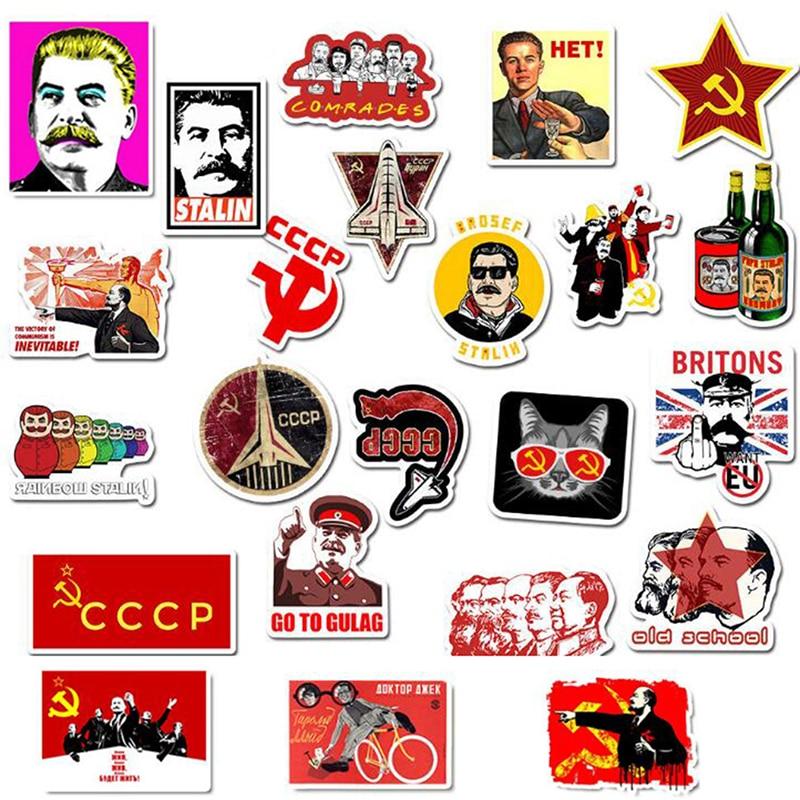 50x Russia Soviet Union Sticker Skateboard Laptop Luggage Guitar Bike Decals/_dm