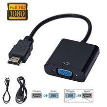HD 1080P HDMI-совместимый к VGA адаптер конвертер кабель для Xbox PS4 ПК ноутбука ТВ приставки к проектору дисплей HD TV