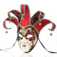 Yeni Plastik Maskeli Palyaço Maskesi Moda Cadılar Bayramı Gösterisi Maskesi Noel Festivali Cosplay Maskesi Mükemmel Parti Süslemeleri
