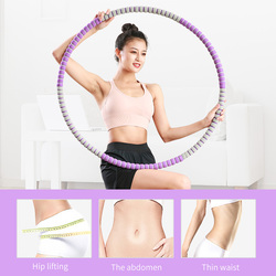 Fitness hoop abdominal exercise hoop sports hoops for Female weight loss thin waist thin fat abdominal workout fitness equipment