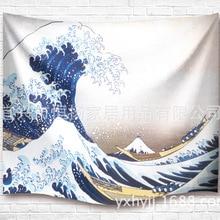 Amazon/EBay Горячая Цифровая печать Гобелен/настенный гобелен/пляжное полотенце Kanagawa волны