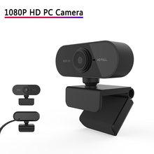 Hd 1080p камера мини компьютер Веб с микрофонная стойка Вращающийся