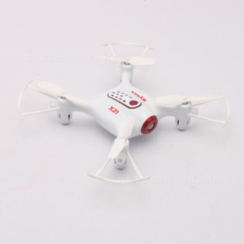 Sima X21 Mini Remote Control Aircraft Small Quadcopter Unmanned Aerial Vehicle Helicopter Airplane Model Toy