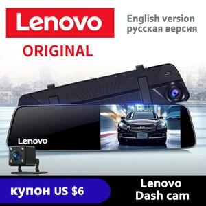 Image 5 - Oryginalny Lenovo Dash Cam podwójny obiektyw lusterko wsteczne kamera Night Vision Dashcam rejestrator wideo ustawienia tablic rejestracyjnych IPS Car DVR