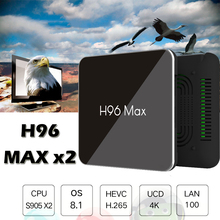 android tvbox smart Tv H96 MAX X2 boxing S905X2 youtube 4K Support 5G Bluetooth set-top box tv 8 Smart TV Media Player