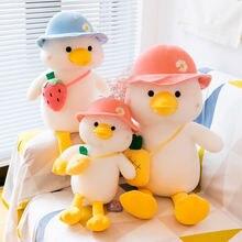 Плюшевая игрушка с капюшоном happy backpack плюшевая для девочки