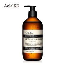 Geranium Cleansing Fragrance Bath Lotion Refreshing Smoothing Moisturizing Whitening Body Wash Shower Gel Body Skin Care 500ML