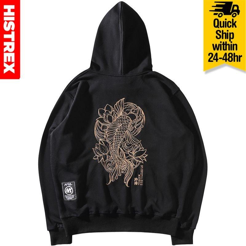 2019 Men Hip Hop Hoodie Sweatshirt Embroidery Lucky Fish Lotus Harajuku Streetwear Pullover Hoodie Cotton Big Hooded Sweatshirts