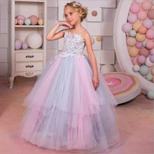 Beauty Lace Beaded Colourful Tulle Bandage Back Spaghetti Strap Flower Girls Dresses For Party and wedding