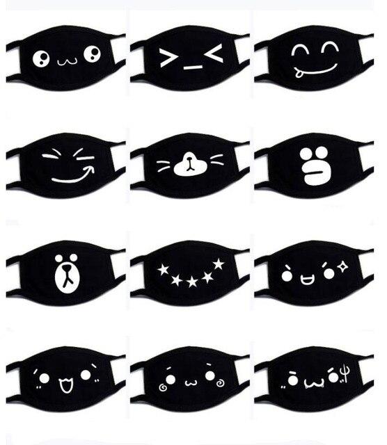 1PC Unisex Kawaii Anti Dust Mask Cotton Mouth Mask Cute Cartoon Mouth Muffle kpop Flu Face Mask Korean Masque Bear masks 3
