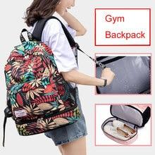 Women Gym Backpack Dry Wet Fitness Bag Travel Rucksack Waterproof Mujer Sac De Sport Gymtas Swimming Bag Training Bags XA850WA