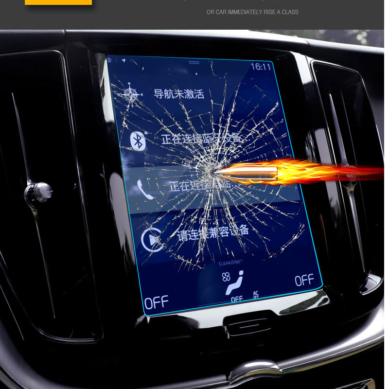Car GPS Navigation Screen Steel Protective Film For Ford Edge 2015-2018