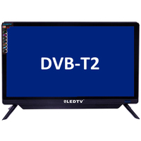 hd tv 15 17 19 22 24 inch t2 television TV 1